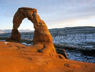 Aussicht im Arches-Nationalpark